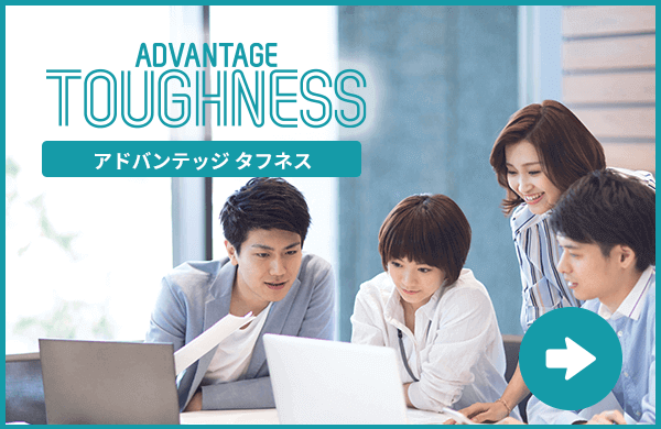 ADOVANTAGE TOUGHNESS